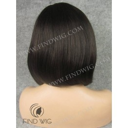 Skin Top Wig. Straight Brown Medium-Long Wig