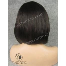Skin Top Wig. Straight Brown Medium-Long Wig